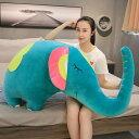 【送料無料】アニマル 象ぬいぐるみ ゾウクッション 3色あり 2サイズ カラフルでおしゃれ 超柔らかく癒される一品子供誕生日プレゼント 店舗インテリア 抱き枕として等お勧め