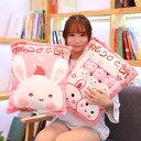 アニマル クッション ウサギ 小さいウサギ 8匹 おもちゃ 玩具 かわいい ゆるかわ 55cm プレゼント ギフト 子供 誕生日 ラッピング