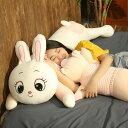 アニマル クッション 抱き枕 枕 ブタ ウサギ おもちゃ 玩具 かわいい ゆるかわ 120cm プレゼント ギフト 子供 誕生日 ラッピング