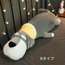 【送料無料】アニマル ぬいぐるみ 抱き枕 枕 犬 牛 おもちゃ 玩具 かわいい ゆるかわ 100cm 子供 誕生日 クリスマス プレゼント