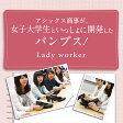 Lady Worker(レディワーカー) レディス ビジネスパンプス 黒 LO-14590 LO-14620 LO-14630 LO-14640 アシックス商事_10P01Oct16