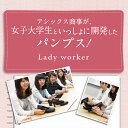 Lady Worker(レディワーカー) レディス ビジネスパンプス 黒 LO-14590 LO-14620 LO-14630 LO-14640 アシックス商事
