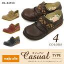 majo aile soft peche(マジョエール ソフトペーシュ) レディスカジュアルシューズ MA-84550 アシックス商事