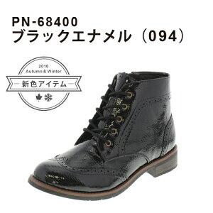 PN-68400_ブラックエナメル(094)