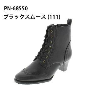 PN-68550_ブラックスムース(111)