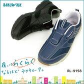 RAKUWALK レディススニーカー RL-9158 アシックス商事(婦人靴 レディース靴 女性 くつ ウォーキングシューズ スニーカー カジュアル ラクウォーク 歩きやすい靴 おしゃれ シューズ ウォーキング 靴 レディース)