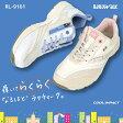 RAKUWALK レディススニーカー 紐 COOL IMPACT RL-9161 アシックス商事(婦人靴 レディース靴 女性 くつ ウォーキングシューズ スニーカー カジュアル ラクウォーク 歩きやすい靴 おしゃれ シューズ ウォーキング 靴 レディース)