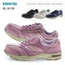 ショッピングウォーキングシューズ Ladies RAKUWALK(レディス ラクウォーク) ウォーキングスニーカー レディース 紐タイプ 22.5-24.5 RL-9178 アシックス商事