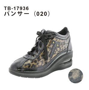 TB-17936_�ѥ�(020)