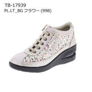 TB-17939_�ѡ���饤�ȥ١�����ե�(998)
