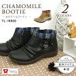LADIES TEXCY CHAMOMILE BOOTEE(レディステクシー カモミールブーティー) レディスカジュアルブーツ TL-15600 アシックス商事_10P01Oct16