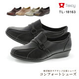 Ladies TEXCY(��ǥ����ƥ�����) ��ǥ��������奢�륳��ե����ȥ��塼�� TL-18162(�Ѵ��Ϲ�θ������) TL-18163(�̾諒����) �����å�������