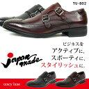 日本製 本革ビジネスシューズ texcy luxe(テクシーリュクス) japan made モンクストラップ 2E相当 TU-802 アシックス商事 メンズビジネス
