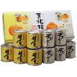 芦北柑橘 甘夏295g×5缶,デコポン295g×5缶