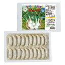 【要冷凍】サラたまちゃんギョーザ20個入り サラたまちゃん ギョーザ 餃子