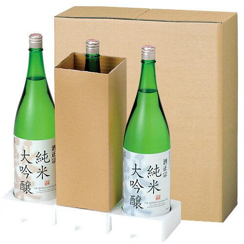 【追加用】 輸送用 梱包ダンボール 一升瓶 3本用
