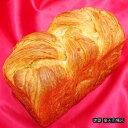 デニッシュ食パン MIYABI オレンジ(Sサイズ1.0斤)ミヤビパン CAFE&BAKERY MIYABI 祇園 京都【父の日】