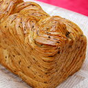 デニッシュ食パン MIYABI さつま芋・黒胡麻(Sサイズ1.0斤)ミヤビパン CAFE&BAKERY MIYABI 祇園 京都【父の日】