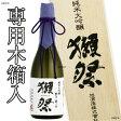 獺祭 純米大吟醸 磨き二割三分 720ml 【木箱入】