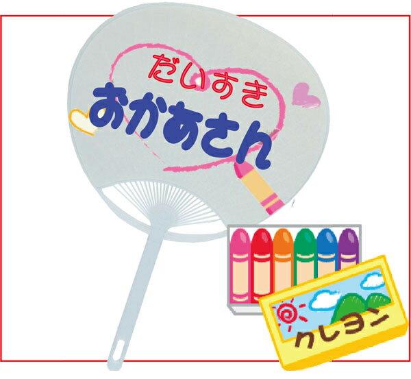 【うちわ無地】【ポリうちわ】 両面白 レギュラー...の商品画像