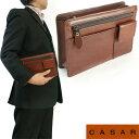 【送料無料】CASAR<br>  Baronビジネスバ
