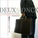 Deuxmoncx-538