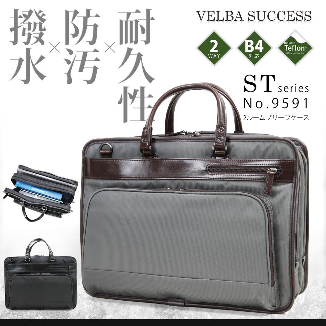 ビジネスバッグ 価格以上の機能性と高級感 自立型超軽量ビジネスバッグ ビジネスバッグ ブリーフケース 軽量 鞄 ビジネスバッグ ビジネス鞄 メンズバッグ ビジネスバック ビジネスバッグ メンズ ビジネスバック ブリーフケース ビジネス バック メンズ バッグ