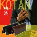 Kotan3696-1