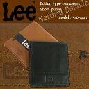 Lee320-1993-1