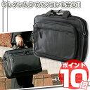 ◎1【ブリーフケース】 pcバッグ 2128 ビジネスバッグ メンズ ビジネス鞄 出張 ナイロン 軽量 ビジネスバック セール ショルダーバック バッグ プレゼント 人気 ブランド アウトレット セール askas あす楽対応 ca-ca