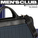 【送料無料】MEN'S<br>  CLUB -Stri