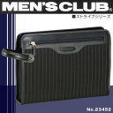 MEN'S CLUB -Stripe series-【セカンドバッグ】メンズクラブ[No.23452]ストライプシリーズ/セカンドバックポーチ【メンズ】【鞄】【ナイロン】【軽量】【ビジネスバック】【バッグ】【バック】【ランキング】【人気】【ブランド】【セカンドバック】