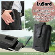 12cm    Lugard 5515 2          askas 