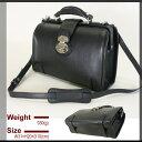 【送料無料】 ダレスバッグ 本革 メンズ Lugard(ラガード) 牛革 メンズ ビジネスバッグ ダレス バッグ 青木鞄