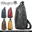 ボディバッグ メンズ Allegro アレグロ Yuttena ユッティーナ ボディーバッグ ワンショルダー 肩掛け 本革 牛革 A4未満 タテ型 軽量 メンズバッグ バッグ ブランド ランキング プレゼント ギフト