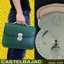 【送料無料】【CASTELBAJAC】Marble ビジネスバッグ【セカンドバッグ】カステルバジャック☆マーブル(64219モデル)☆かぶせ型セカンドバック【メンズ】【鞄】【ビジネスバック】【タウン】【カジュアルバッグ】【カジュアルバック】