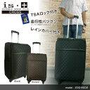 Amazon | DIY 交換用 スーツケースのハンドル 修理  …