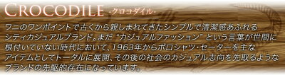 �����ۡ�/���Ѥ���/�͵��֥���/CROCODILE�ʥ��?�������/205-8124/���쥶���ʻ��ӳס˥����������������ޤ����/���/�»�/�ӥ��ͥ�/�ܳ�/�쥶��/��/�ץ쥼���/���ۥ����/askas/�������б�/ca-ca