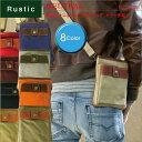 Rustic 【ショルダーバッグ】ラスティック(No.RC-065-05)ニュートラル 2Wayウエスト・シザーバック【日本製】【男女兼用】【メンズ】【レディース】【鞄】【ウエストバッグ】【ショルダーバック】【バッグ】【バック】【人気】