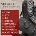 【金土日はお得!割引クーポン発行中】ビジネスバッグ ブリーフ...
