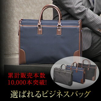 Business Bags /  Briefcase