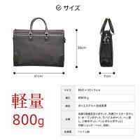 302シンプルフォルムに無限の可能性デキる男のビジネスバッグ