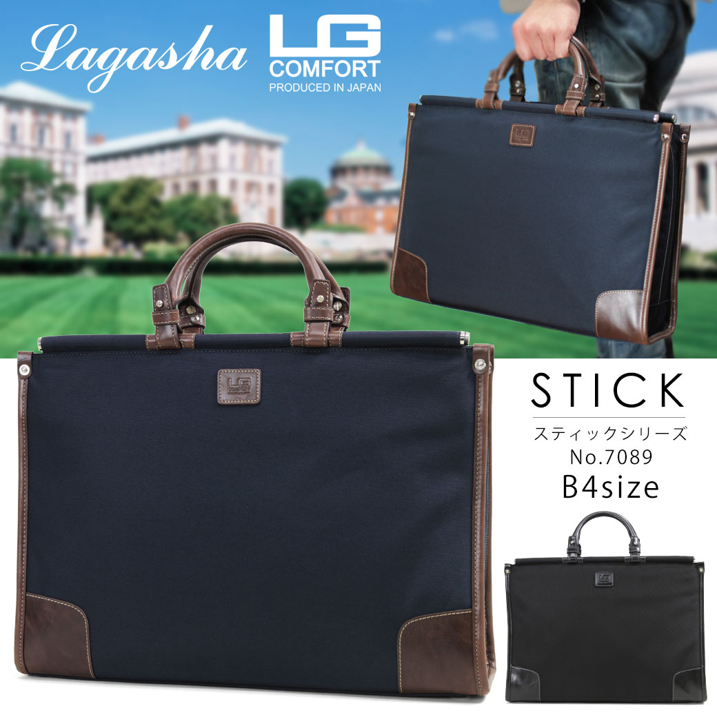 ビジネスバッグ 1890年創業の老舗トーリンがスタートさせたラガシャ ビジネスバッグ ブリーフケース 軽量 鞄 ビジネスバッグ ビジネス鞄 メンズバッグ ビジネスバック ビジネスバッグ メンズ ビジネスバック ブリーフケース ビジネス バック メンズ バッグ