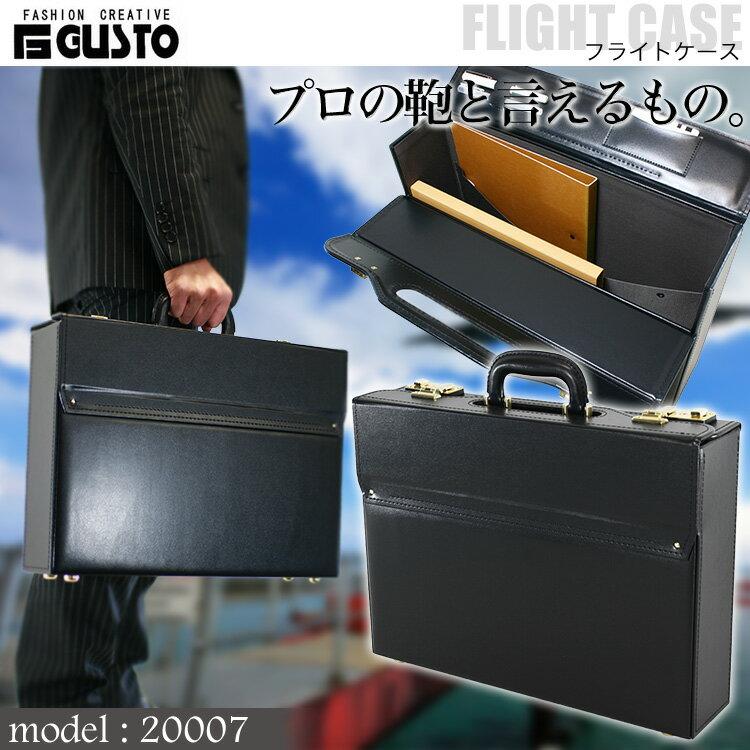 アタッシュケース ビジネスバッグ メンズ GUSTO ガスト アタッシュ 合成皮革 A3 ヨコ型 日本製 メンズバッグ バッグ ブランド ランキング プレゼント ギフト