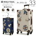 スーツケース メンズ レディース ワールドトランク キャリーバッグ 7015-53-ts va- N9uY3
