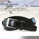 【72時間限定ポイント2倍以上!】 ベルト メンズ HIROKO KOSHINO HOMME(ヒロココシノオム) Belt(ベルト) 紳士ベルト 牛革 ブランド ランキング プレゼント ギフト 本革