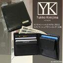 【二つ折り財布】人気ブランド Yukiko Kimijima(ユキコキミジマ) KJ502 シャネルやロエベも好んで使用するキメ細かさ、柔らかさ抜群のシープスキン(羊革) メンズ レディース 本革 レザー プレゼント askas va-