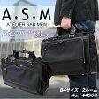 【72時間限定ポイント2倍以上!】 【送料無料】 ビジネスバッグ ブリーフケース メンズ ATELIER SAB MEN アトリエサブフォーメン A・S・M EDGE2 エッジ2 ナイロン 2WAY B4 ショルダーバッグ ショルダー付 タブレット対応 メンズバッグ バッグ