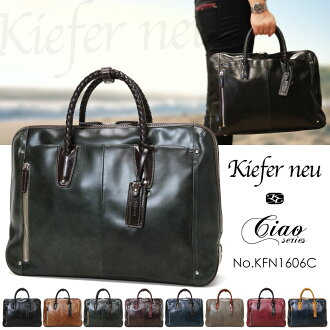 Business Bags / Kiefer neu / Briefcase