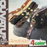 グローブホルダー 手袋 メンズ OUVATU? ウヴァチュ? Buono ヴォーノ 本革 牛革 小物 日本製 小物 ブランド ランキング プレゼント ギフト